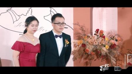 2020.10.07郑炯&林夏珩02.婚礼MV