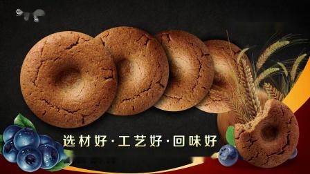 食蔬麦粮饼干登录央视四大频道展播