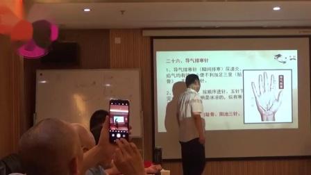 刘涛心意奇针心血三针和导气排寒针法