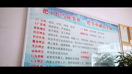 湖南红球防水材料有限公司宣传片