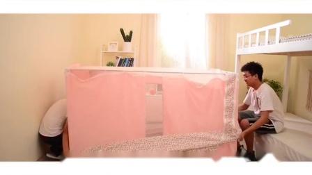 床帘蚊帐一体