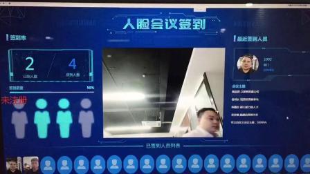 九凌(JLOO)人脸识别会议签到企业考勤管理多功能一体机