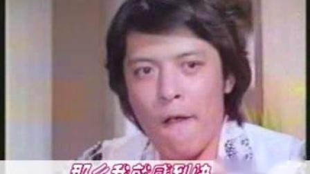 刘文正视频——就是为了你
