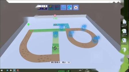 虚拟机器人编程建立路口巡线子程序