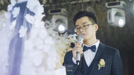 2020-10-01 [WT JLY] 婚礼MV JE VISION