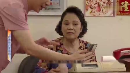 2020-11-14外来媳妇本地郎:你我的二十年(上下)