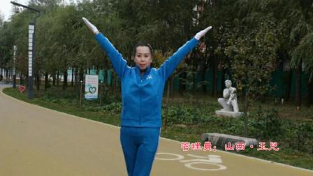 淄博市临淄齐园舞动青春第十六套行进式有氧健身操 淄博飞歌影视传媒