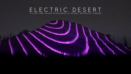 3.6 Electric Desert - July Butte teaser #6