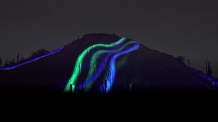 3.7 Electric Desert - July Butte teaser #7