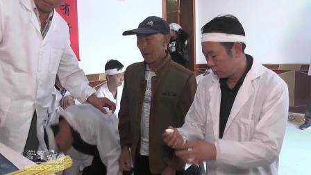 20170912父亲葬礼下【修复】