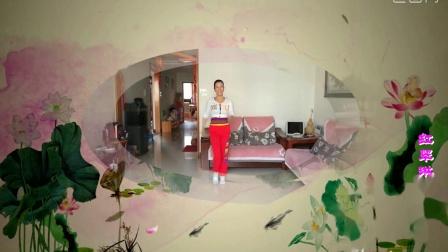 红翠琳广场舞《山美水美中国美》