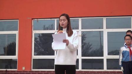 富平县恒志学校新队员入队仪式