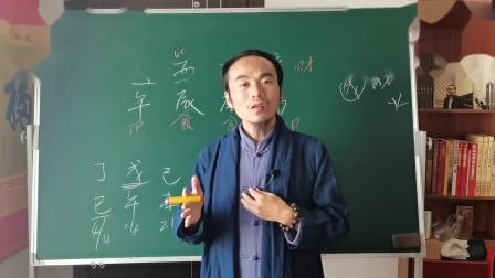 八字食神生财格(十七)王炳程老师讲能当老板的命理