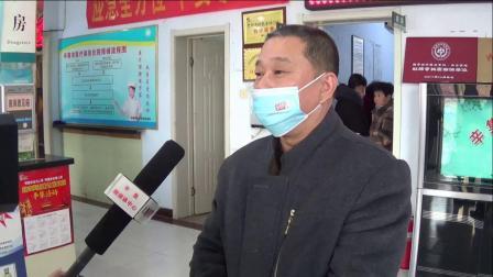 辛集鹿城社区 九三学社 携手长庚医院举行胃肠病公益义诊活动 摄制 三石