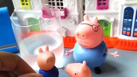 猪爸爸给佩奇乔治吃馒头,佩奇乔治不想吃,要吃猪妈妈做的饭