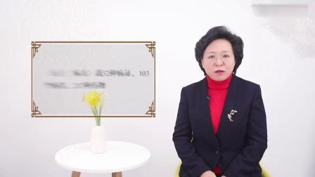 中医基础理论感冒 黑龙江中医学习 中医数字化课程 温州有