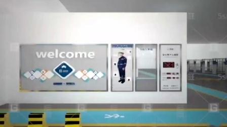 必旺目视化设计_工厂目视化管理_全景3D动画
