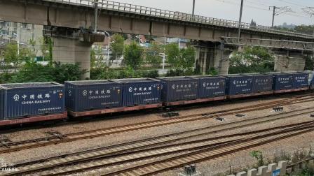 23001次集装箱货运列车