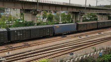 23020次货运列车