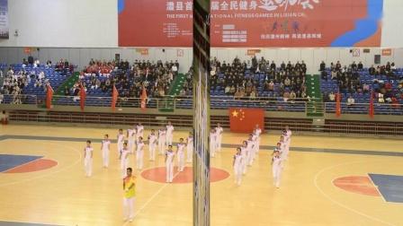 第九套广播体操    澧县农业农村局体操表演队   2020.11.17.
