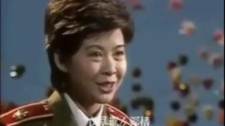 《望星空》(董文华)86年春节晚会现场版