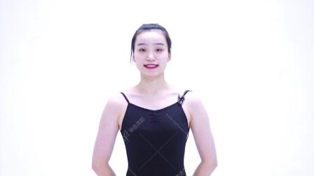 中国舞古典舞基本功训练初级第四部分-擦地组合训练