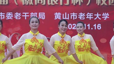 黄山老年大学民舞提高二班舞蹈《祖国永远是我的家》