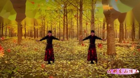 藏族舞【在那东山顶上】
