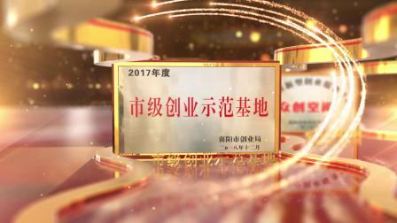 2019襄汽科技园宣传片