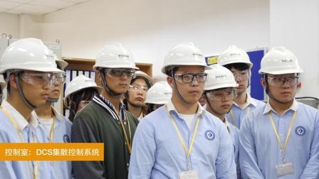 2020年瓦克张家港工厂开放日—实验室&工厂参观