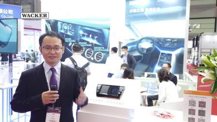 瓦克C-touch 2020展台介绍