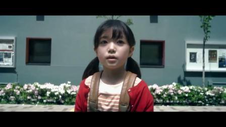 日本感人讽刺反思短片《你的善良一文不值》