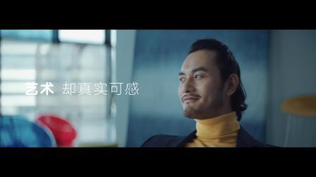 新辉昂上市视频 New PHIDEON Launch  TVC 2020