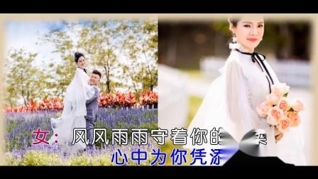 李道鹏+漫清 - 红尘相守(HD)