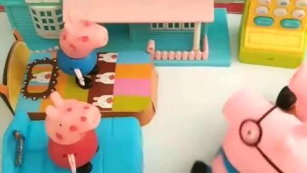 猪妈妈让猪爸爸买蚊香,猪爸爸没买,佩奇乔治被蚊子咬了