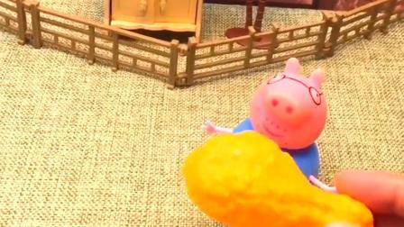 猪妈妈让猪爸爸减肥,不料猪爸爸买了鸡腿吃,被猪妈妈发现
