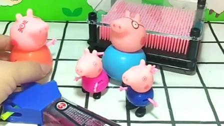 猪妈妈让猪爸爸照顾佩奇乔治,佩奇乔治出去玩,猪爸爸睡觉