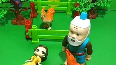 葫芦娃爷爷养了公鸡,贝儿看到也想要,葫芦娃爷爷不给贝儿
