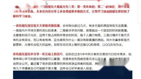 砥砺奋进的五年,再谱新篇新征程!-元吉波浪(视频)