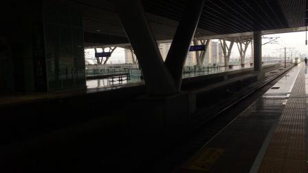 【CR400AF-A】长编复兴号高铁G1040次进武汉站第一站台停车