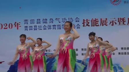 舞蹈青山绿水