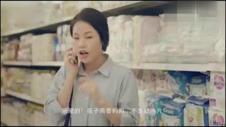 泰国又一催泪走心短片《科技永远无法取代爱》