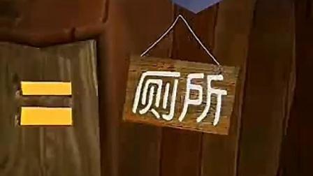 【中国大陆广告】太极补肾益寿胶囊-小雪人篇30秒_哔哩哔哩 (゜-゜)つロ 干杯~-bilibili
