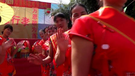 广西来宾市象州县马坪镇南岸村2020九九重阳节感恩活动