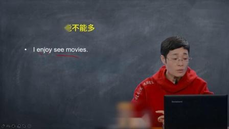 【刘晓艳考研英语】语法长难句-刘晓燕考研英语(03)