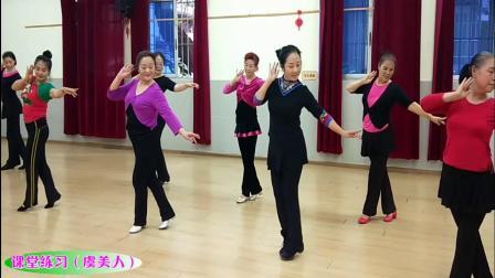 重庆李明琼原创古典舞《虞美人》学生课堂练习