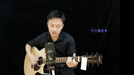 莫文蔚《忽然之间》吉他弹唱教学G调男生版 恩雅X2 pro吉他