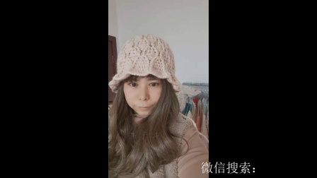 蔷薇钩织视频第201集麦香帽子片头