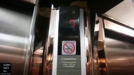 国外的GoldStar电梯2