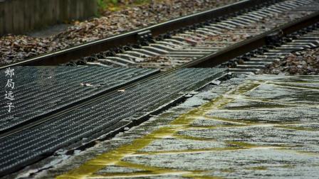 铁路·南京·立冬